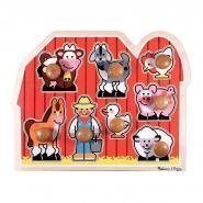 """Encastrement à gros boutons en bois """"les animaux de la ferme"""", 8 pièces"""