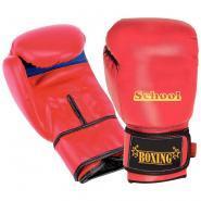 Paire de gants de boxe rouge