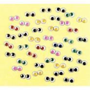 Paires yeux mobiles assorti - Sachet de 100