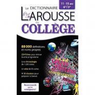 """Dictionnaire """"Larousse du francais au collège"""""""