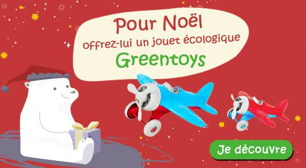 Noel 2014 - Jouets �cologiques greentoys