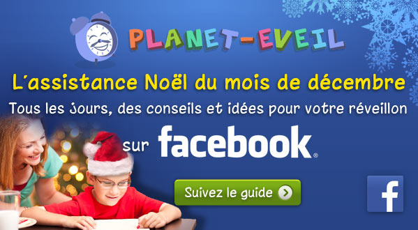 Assistance de No�l sur facebook